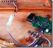 120301-AR1wiring